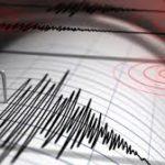 Terremoto en México: un temblor de magnitud 7,5 causa al menos cinco muertos en plena pandemia
